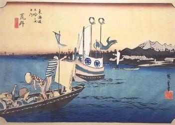 02Tokaido 53 Next inside - Araijuku, 37.5x24.5cm, Woodblock Original Print.jpg