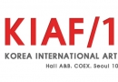 KIAF : Korea International Art Fair 2013
